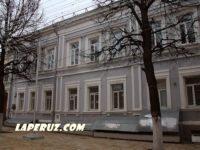 Детская художественная школа №1 — Рязань, улица Почтовая, 52