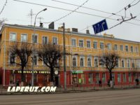Дом Рябова — Рязань, улица Семинарская, 1