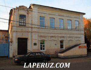 Особняк (Училище искусств) — Маркс, улица Кирова, 56