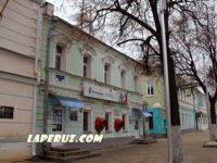 Рязань, улица Почтовая, 57