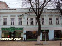 Рязань, улица Почтовая, 58