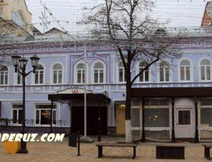 Рязань, улица Почтовая, 60