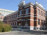 Хирургический павильон — Владивосток, улица Алеутская, 57