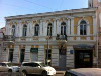 Магазин Чистякова —  Владивосток, улица Светланская, 16