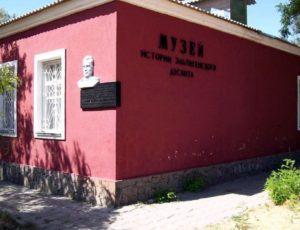 Музей истории Эльтигенского десанта — Керчь, улица Галины Петровой, 2