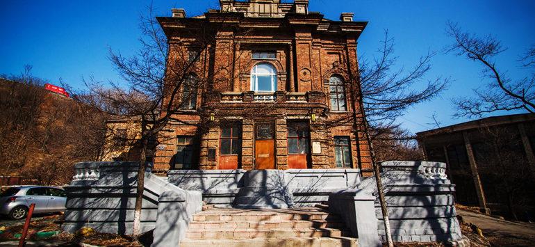 Народный дом имени А.С. Пушкина — Владивосток, улица Володарского, 19