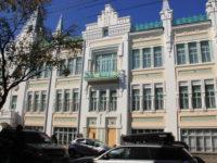 Собрание приказчиков (Пушкинский театр) — Владивосток, улица Пушкинская, 27