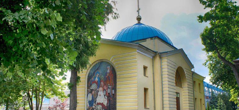 Храм Рождества Пресвятой Богородицы — Брянск, бульвар Гагарина, 30А