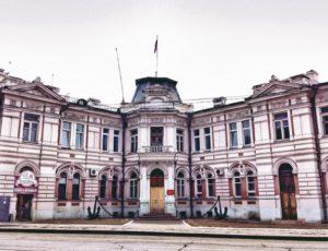 Управление Владивостокского военного порта и Сибирской флотилии — Владивосток, улица Светланская, 72