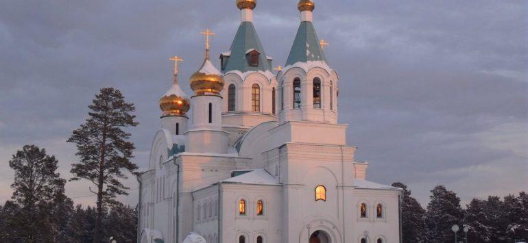 Свято-Троицкий кафедральный собор — Ангарск, улица Троицкая, 1
