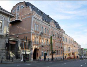 Гостиница «Сибирское подворье» — Владивосток, Океанский проспект, 26