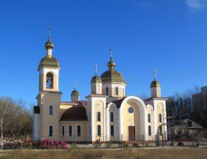Церковь Андрея Первозванного — Керчь, улица Андрея Первозванного, 2