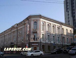 Гостиница «Версаль» — Владивосток, улица Светланская, 10