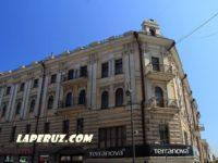 Гостиница «Золотой Рог» (Торговый центр «Золотой Рог») — Владивосток, улица Светланская, 13
