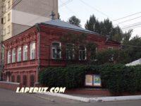 Музей Льва Кассиля — Энгельс, улица Льва Кассиля, 42