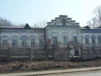 Главный корпус городской больницы (Неврологический корпус Приморской краевой клинической больницы) — Владивосток, улица Алеутская, 57В