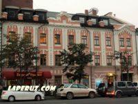Театр Ивана Галецкого (Приморская краевая филармония) — Владивосток, улица Светланская, 15
