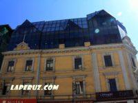 Торговый дом «Лангалитье» (Торговый комплекс «Центральный») — Владивосток, улица Светланская, 29