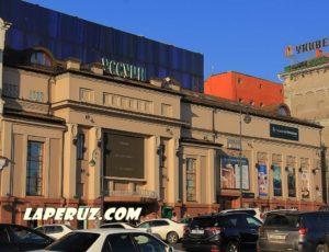 Кинотеатр «Уссури» — Владивосток, улица Светланская, 31
