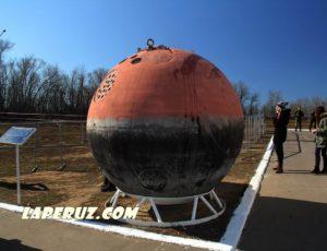 Приехали: место приземления Юрия Гагарина