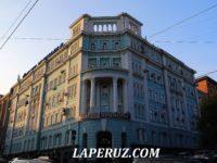 Главный морской штаб Сибирской флотилии — Владивосток, улица Светланская, 47