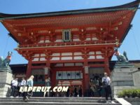 Киото: в древние храмы за спокойствием и благами