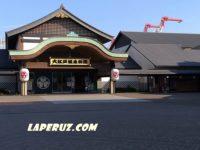 Япона баня — онсен