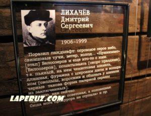 Барак УСЛОНа на Соловках: музей лагеря в бывшем месте жительства заключённых
