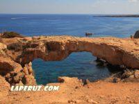 Каво Греко: мост Грешников и гроты