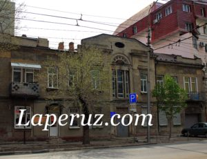 Особняк — Саратов, улица Мичурина, 46