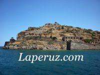 Спиналонга — остров прокажённых