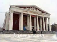 Дворец культуры «Россия» — Саратов, площадь Ленина, 1