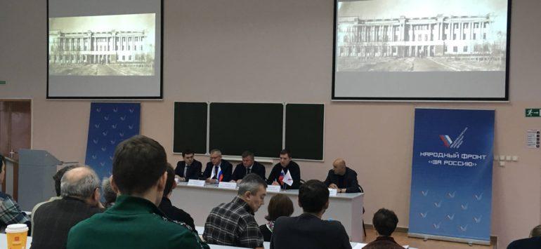 В Саратове впервые состоялся форум градозащитной направленности