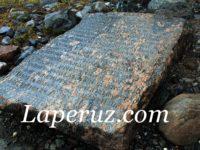 Переговорный камень и лабиринт: заключительный аккорд Соловков
