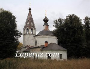 Успенский собор — Плёс, улица Соборная гора