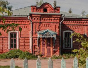 Горбуновская больница — Плёс, улица Карла Маркса, 4