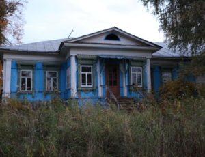 Дача Ямановских — Плёс, улица Карла Маркса