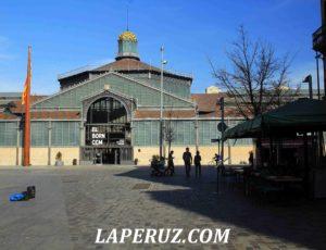 Эль Борн. Крытый рынок с раскопками в Барселоне
