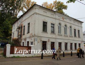 Дом Бакакина-Векшина — Плёс, улица Советская, 19