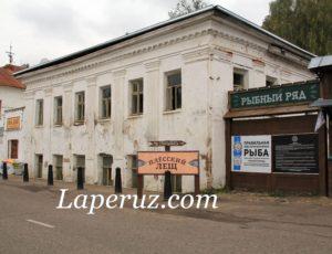Дом Грошева — Плёс, улица Советская, 29