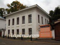 Дом купца Маклашина — Плёс, улица Советская, 23