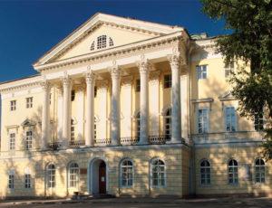 Белый дом (Иркутский государственный университет) — Иркутск, бульвар Гагарина, 24