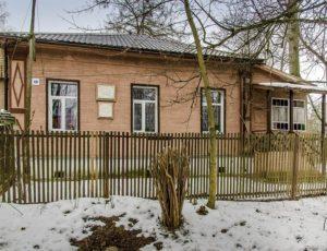 Чеховский дом — Звенигород, улица Лермонтова, 10