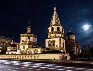 Собор Богоявления Господня — Иркутск, улица Сухэ-Батора, 1А
