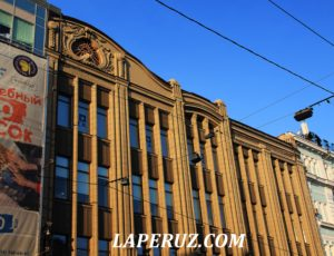 Новый магазин торгового дома «И.Я. Чурин и Ко» — Владивосток, улица Светланская, 45