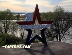 Парк «Патриот» в Энгельсе. Смешение войн, военных и техники
