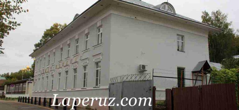 Дом Аверина — Плёс, улица Советская, 57