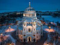Морской собор святителя Николая Чудотворца — Кронштадт, Якорная площадь, 1