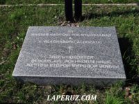 Кладбище военнопленных в Заводском районе Саратова