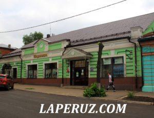 Магазин — Чистополь, улица Ленина, 44А